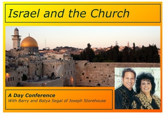 Israelconf1