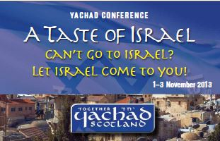 Taste of Israel small