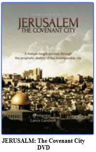 Jerusalem DVD with text